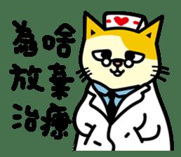Fumeancats-Cat's jibber-jabber sticker #13982215