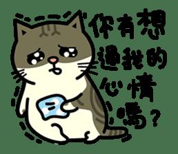 Fumeancats-Cat's jibber-jabber sticker #13982218