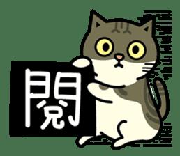 Fumeancats-Cat's jibber-jabber sticker #13982221