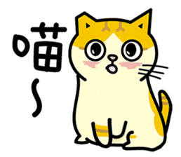 Fumeancats-Cat's jibber-jabber sticker #13982223