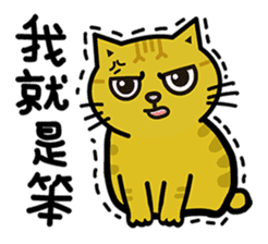 Fumeancats-Cat's jibber-jabber sticker #13982226