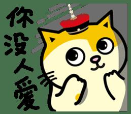 Fumeancats-Cat's jibber-jabber sticker #13982227