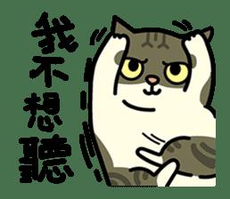 Fumeancats-Cat's jibber-jabber sticker #13982229