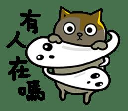 Fumeancats-Cat's jibber-jabber sticker #13982233