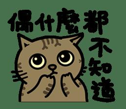 Fumeancats-Cat's jibber-jabber sticker #13982234