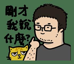 Fumeancats-Cat's jibber-jabber sticker #13982235