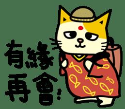 Fumeancats-Cat's jibber-jabber sticker #13982237