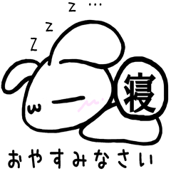 Kanji one character sticker of the La*u