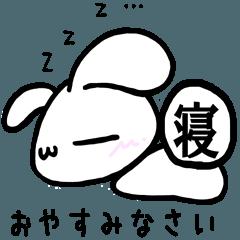 Kanji one character sticker of the La*u
