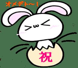 Kanji one character sticker of the La*u sticker #13982318