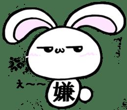 Kanji one character sticker of the La*u sticker #13982319