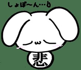 Kanji one character sticker of the La*u sticker #13982321