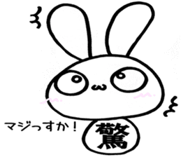 Kanji one character sticker of the La*u sticker #13982322