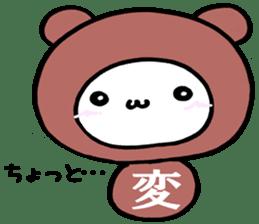 Kanji one character sticker of the La*u sticker #13982323