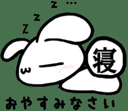 Kanji one character sticker of the La*u sticker #13982324