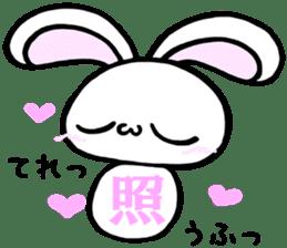 Kanji one character sticker of the La*u sticker #13982325