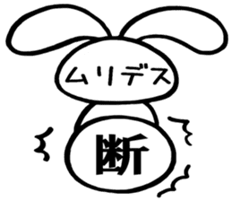 Kanji one character sticker of the La*u sticker #13982326