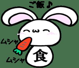Kanji one character sticker of the La*u sticker #13982327