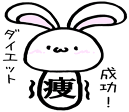 Kanji one character sticker of the La*u sticker #13982329