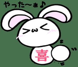 Kanji one character sticker of the La*u sticker #13982330