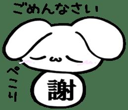 Kanji one character sticker of the La*u sticker #13982331