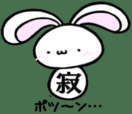Kanji one character sticker of the La*u sticker #13982332