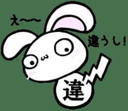 Kanji one character sticker of the La*u sticker #13982333