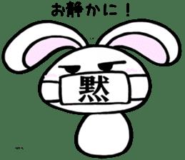 Kanji one character sticker of the La*u sticker #13982334