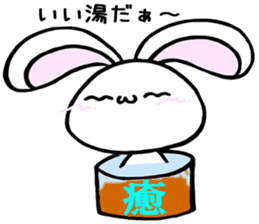 Kanji one character sticker of the La*u sticker #13982335