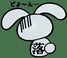 Kanji one character sticker of the La*u sticker #13982337