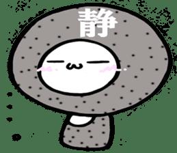 Kanji one character sticker of the La*u sticker #13982339