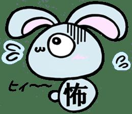 Kanji one character sticker of the La*u sticker #13982341
