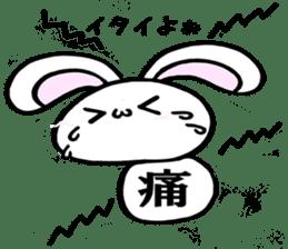 Kanji one character sticker of the La*u sticker #13982342