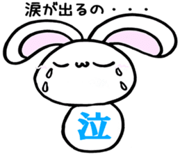 Kanji one character sticker of the La*u sticker #13982343