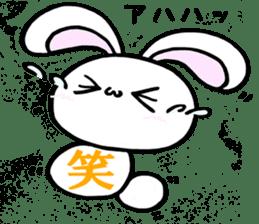 Kanji one character sticker of the La*u sticker #13982344