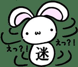 Kanji one character sticker of the La*u sticker #13982345