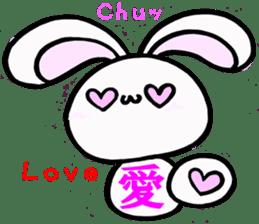 Kanji one character sticker of the La*u sticker #13982347