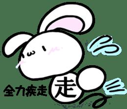 Kanji one character sticker of the La*u sticker #13982348