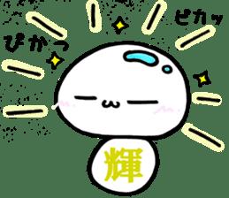 Kanji one character sticker of the La*u sticker #13982350