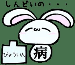 Kanji one character sticker of the La*u sticker #13982351