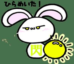 Kanji one character sticker of the La*u sticker #13982352