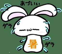 Kanji one character sticker of the La*u sticker #13982355