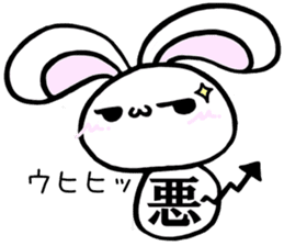 Kanji one character sticker of the La*u sticker #13982357