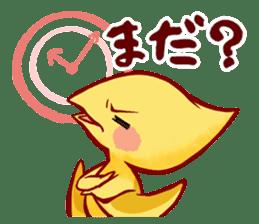 stamPTERA sticker #13988615
