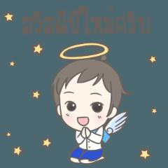 Angelito : Happy New Year
