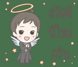Angelito : Happy New Year sticker #13990023