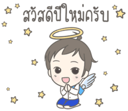 Angelito : Happy New Year sticker #13990025