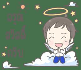 Angelito : Happy New Year sticker #13990036