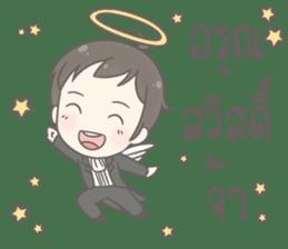 Angelito : Happy New Year sticker #13990037