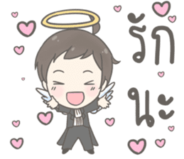 Angelito : Happy New Year sticker #13990039